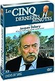 echange, troc 5 dernières minutes Jacques Debary, vol. 33 : chiens de sang