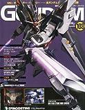 週刊 ガンダム・パーフェクトファイル 2013年 9/24号 [分冊百科]