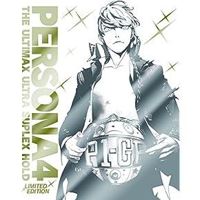 ペルソナ4 ジ・アルティマックス ウルトラスープレックスホールド プレミアム・ニューカマーパッケージ 特典 「P4U2 DLC Set -足立 透 Edition-」 付