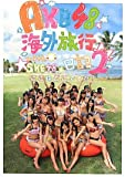 AKB48 2 WithSKE48