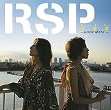 季節の記憶♪RSP