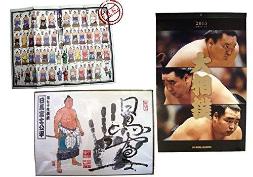 【相撲グッズ】平成27年大相撲カレンダー 姿絵手形色紙「日馬富士」 絵番付(最新版) Sumo Goods