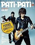 PATi・PATi (パチ パチ) 2007年 03月号 [雑誌]