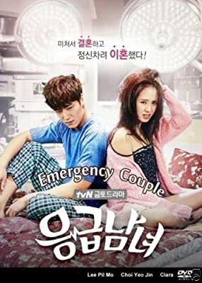 Emergency Couple Korean Drama All Zone DVD 5 Discs Complete 21 Episodes