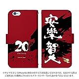 iPhone6s 手帳型 ケース [デザイン:20.安樂智大(c.red)] 楽天イーグルス ユニフォーム iphoneケース スマホ スマートフォンカバー