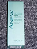 Avon Anew Advanced All-In-One MAX Self Adjusting Perfecting Lotion