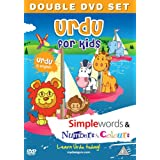 URDU FOR KIDS Simple Words & Number and Colour [DVD]by Kids Learn Languages