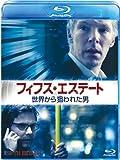 フィフス・エステート:世界から狙われた男 [Blu-ray]