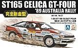 1/24 BEEMAXシリーズNo,1 ST165 セリカGT-FOUR \\\'89オーストラリアラリー仕様