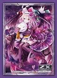 キャラクタースリーブコレクション Z/X -Zillions of enemy X - 「精神の魔人アニムス」