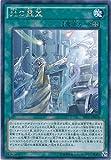 遊戯王カード SHVI-JP059 光の霊堂(レア)遊戯王アーク・ファイブ [シャイニング・ビクトリーズ]