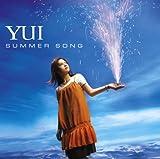 SUMMER SONG(初回生産限定盤)(DVD付)