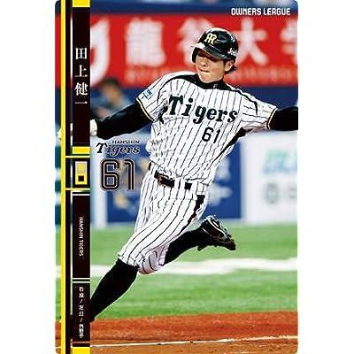 オーナーズリーグ 第19弾/OL19 084T61田上健一NB