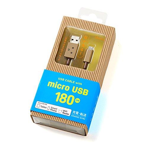 [ 改善版 ] cheero DANBOARD USB Cable with Micro USB connector 180cm