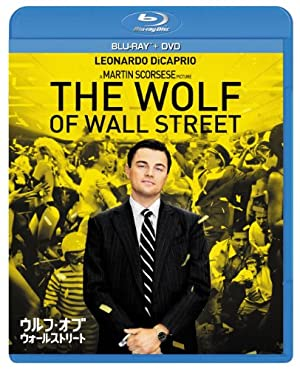 ウルフ・オブ・ウォールストリート ブルーレイ+DVDセット(初回限定DVD特典ディスク付き)(3枚組) [Blu-ray]