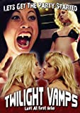 Cover art for  Twilight Vamps