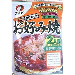 Okonomiyaki kit / Japanese pizza - 4.3 oz x 3