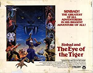 Amazon.com: Sinbad and the Eye of the Tiger Movie Poster (22 x 28