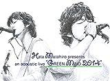 GREEN MIND 2014(初回生産限定盤) [DVD]