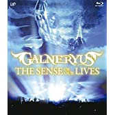 THE SENSE OF OUR LIVES [Blu-ray]