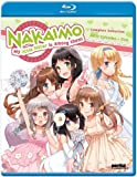 Nakaimo - My Little Sister is Among Them! Complete Collection [Blu-ray]