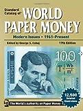 Standard Catalog of World Paper Money: Modern Issues 1961 - Present