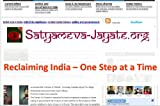 || Satyameva Jayate ||