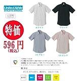 ARAKAI(アラカイ)4.7oz ドライT/C ショートスリーブシャツ 半袖ボタンダウンシャツ 25524-01ドライ機能 消臭機能 シワになりにくい 在庫処分特価