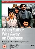 When Father Was Away On Business [DVD]