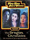 Dragon Chronicles (English Subtitled)