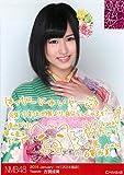 NMB48 公式生写真 2014年 福袋 【古賀成美】