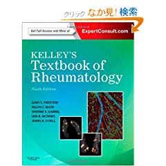 Kelley's Textbook of Rheumatology: Expert Consult Premium Edition - Enhanced Online Features and Print, 2-Volume Set, 9e (Kelleys Textbbok of Rheumatology)