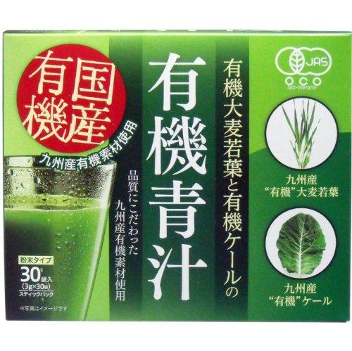 新日配 九州産有機大麦若葉ケール青汁 3g×30