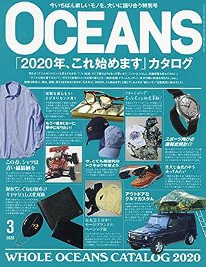 OCEANS 2020年3月号