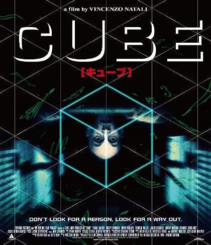 CUBE ���塼�� [Blu-ray]