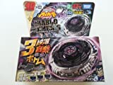 Beyblade 4d Diablo Nemesis Bb122 Metal Fusion Fight Masters Launcher Rare Takara Tomy Children, Kids, Game