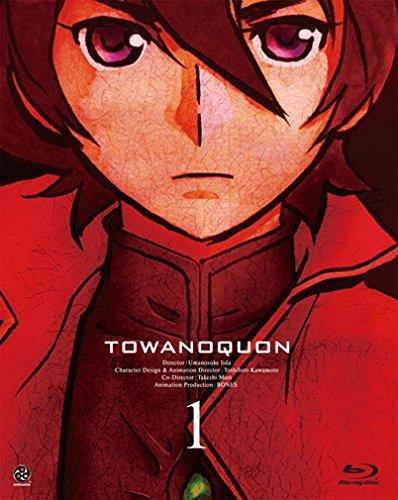 トワノクオン 第一章 (初回限定生産) [Blu-ray]