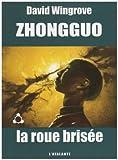 echange, troc David Wingrove - Zhongguo, Tome 2 : La roue brisée