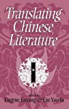 img - for Translating Chinese Literature book / textbook / text book