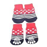 【ノーブランド品】防寒 滑り止め 犬用靴下 犬用ソックス ランダム色  サイズS 4個セット