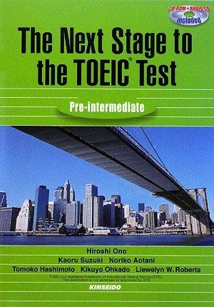 CD-ROMで学習するTOEICテスト