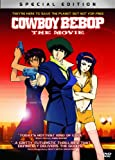 Cowboy Bebop: The Movie [DVD] [2001] [Region 1] [US Import] [NTSC]