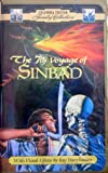 The 7th Voyage of Sinbad (VHS Clamshell)