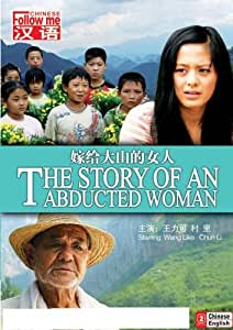 The Story of an Abducted Woman