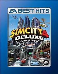 アマゾン商品紹介:EA BEST HITS シムシティ4 デラックス