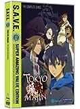 Tokyo Majin: The Complete Series S.A.V.E.