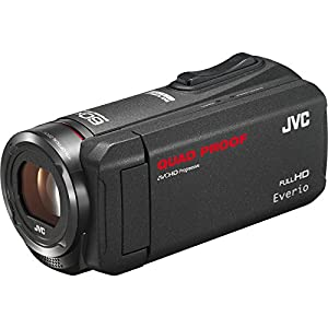 JVC Everio GZ-R450 Quad Proof Full HD Digital Video Camera Camcorder