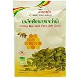 Honey Roasted Pumpkin Seeds Snack Net Wt 25 G (0.88 Oz) X 4 Bags Organic Herbal Food