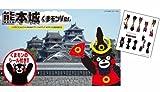 1/700 名城シリーズSPOT熊本城 くまモンVer.