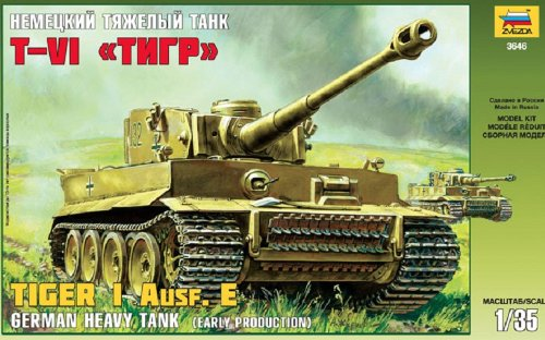 Zvezda-500783646-135-Tiger-I-Early-Kursk